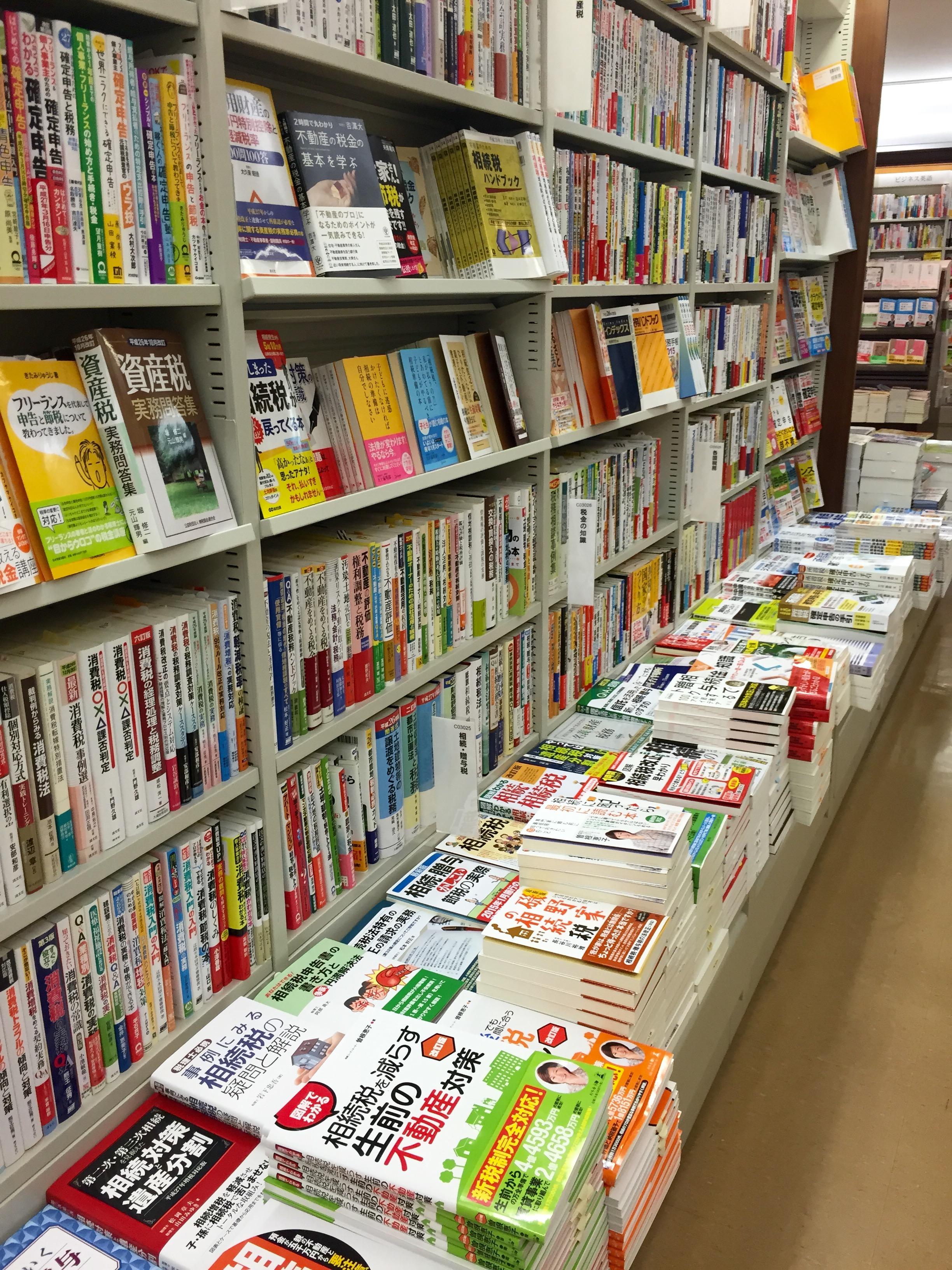13-日本橋丸善.jpg